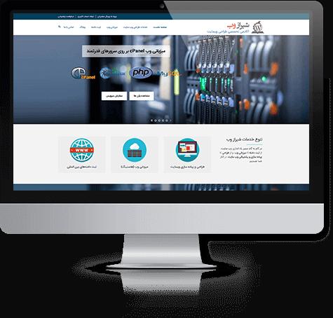 طراحی سایت ریسپانسیو در شیراز وب اپل آی مک Apple iMac