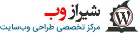 شیراز وب لوگو