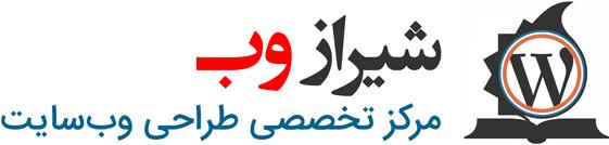 شیراز وب Retina Logo