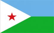 ثبت دامنه .dj ارزان کشور جیبوتی Republic of Djibouti - ارزانترین قیمت ثبت دامنه .dj