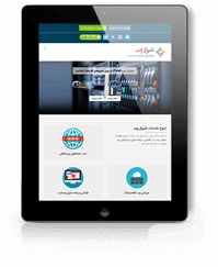 طراحی سایت ریسپانسیو در شیراز وب آیپد اپل سازگار با موبایل Mobile Friendly موبایل فرندلی Apple iPad