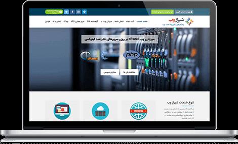 طراحی سایت ریسپانسیو در شیراز وب اپل مک بوک Apple Macbook